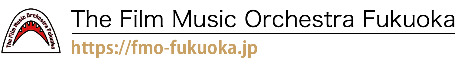 The Film Music Orchestra Fukuoka