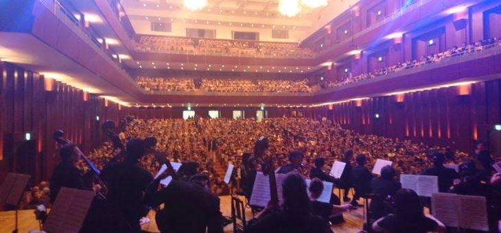「ジョン・ウィリアムズ コンサート」終了のお礼